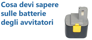 Batterie avvitatori leggi le differenze fra i vari tipi for Avvitatore parkside 18v